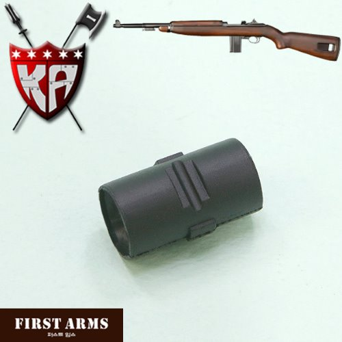 King Arms U.S.M1 Carbine Hopup Rubber